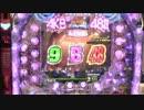 パチンコAKB48ショールーム試打