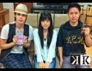 アニメ『K』のWebラジオ『KR』 第8回(2012.08.31)