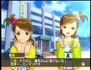 亜美真美 アイドルマスター 双子と豚 35