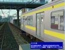【ゆっくり実況】電車でGO!3を鉄人モードで完乗を目指すpart12