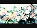 【巡音ルカでオレジナルアレンジカバー】Chaining Intention
