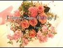 【ニコカラ】 Happy Happy Birthday 【-2