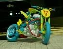 紙でカスタムバイク作ってみた
