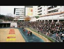 【海外競馬】韓国競馬 ソウル競馬場 昔本馬場入場音楽
