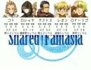 Shared†Fantasia テストプレイ 第二回 「戦士達の試練場」 その3 【TRPG】
