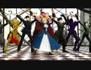 【MMD】 Fate/Love&Joy