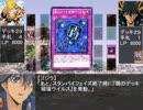 【遊戯王×ゴジラ】3-A