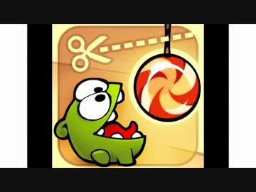 卍【実況】緑のモンスターにあめちゃんあげるやり方が回りくどい(単発