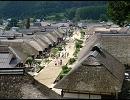 宿場と城を目指し、会津若松に行ってきた【2日目(前編)】
