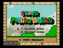 スーパーマリオワールドRTA 10:29.97 (ヨッシーバグ有り) thumbnail
