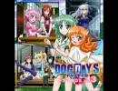 DOGDAYS EPISODE 13.5 3/3
