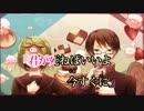 【ニコカラ】 弱虫モンブラン-Acoustic Gu