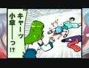 ゆっくりがんばれ小傘さん 13本目