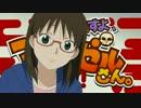 アニメ2011 OP集⑦