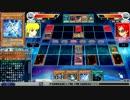 遊戯王オンライン CHAMPIONSHIP Summer2012 決勝リーグ 2回戦