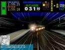 電車でD ClimaxStage 第14,15話前半BGM「MassDriver」
