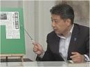 【領土問題講座】尖閣事件から2年~日本を取り巻く領土問題[桜H24/9/5]