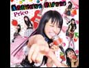 【Prico】1stAlbum『Addictive Flavor』全曲試聴クロスフェード
