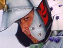 忍者戦隊カクレンジャー 第30話「再会 裏切りの父」