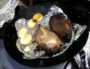 静葉ちゃんが中華鍋で燻製作るよ