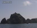 <日本・韓国> 日韓「領有権」問題の現場から 鬱陵島~竹島(独島)上陸記 Part 1