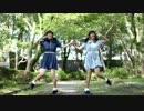 【あまから】君はいなせなガール 踊ってみた【高画質】 thumbnail