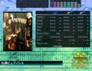 【DTX Mania】狂躁ヒュプノシス -Arr.