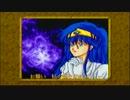 PSP版ゼクセクス/1周目