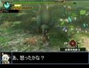 【東方】誘われてユクモ村 クルペッコ戦2【MH】