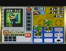 ロックマンエグゼ5 チーム オブ カーネル を実況プレイ part2