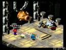 スーパーマリオRPG RTA 2時間55分39秒 3/3