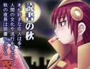 【特撮】『北川怪獣アパート』第69話【漫画】 ‐ ニコニコ動画(原宿)
