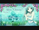 "Progressive Trance, House Mix ""Alice - Clovers"" パート1"