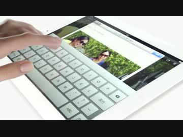 ソフトウェアキーボードを用いてメールを作成