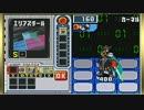 ロックマンエグゼ5 チーム オブ カーネル を実況プレイ part3