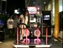 【DDR】LOVE♥SHINE【パフォーマンス】