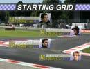 F1 2012 第13戦 イタリアGP グリッド紹介 クラシック版