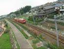 [Train PV] Nagoya No.36 ~ Neo Japanese-Trains