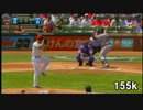 【MLB】ダルビッシュ有 2012年奪三振集 8月編 全44k
