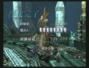 ヴァルキリープロファイル2 大魔法の最大ダメージ