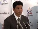 プロ野球選手 田口 壮 引退及びホリプロ所属会見