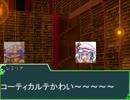 【東方卓遊戯】 お嬢様と行くトルバス仕事記 0-0話