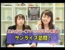 舞-乙HiME アリカ&ニナの乙女ちっくTV 第14回