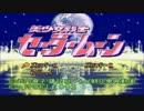 【30分耐久】 ムーンキャッスルBGM 【SFC