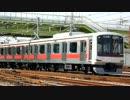 東急5050系4104F 西武線で先行営業運転開始