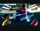 新世紀GPX サイバーフォーミュラSIN DREI リプレイ 2012/09/12
