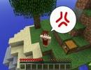【Minecraft】SkyBiomeをプレイしてみた p
