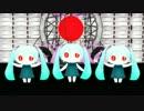 【第9回MMD杯Ex】約1分間アイマイナちゃんの踊りを見守り続ける