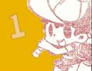 【初見・初実況】◆「MOTHER2」実況プレイでRPGわくわく初体験◆ その1