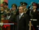 ロシア連邦国歌(2007) 大合唱編
